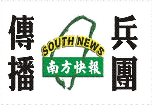 �дL�����z�]���v^^�@���n��¡Gwww.news100.com.tw